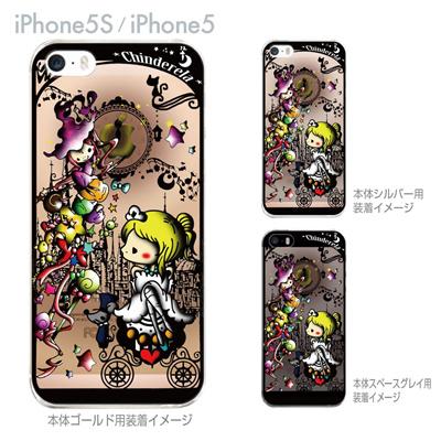 【iPhone5S】【iPhone5】【Little World】【iPhone5ケース】【カバー】【スマホケース】【クリアケース】【シンデレラ】 25-ip5s-am0043の画像