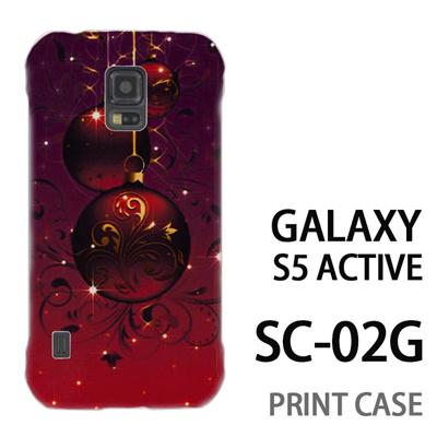 GALAXY S5 Active SC-02G 用『1204 ゴージャスな鈴 紫』特殊印刷ケース【 galaxy s5 active SC-02G sc02g SC02G galaxys5 ギャラクシー ギャラクシーs5 アクティブ docomo ケース プリント カバー スマホケース スマホカバー】の画像