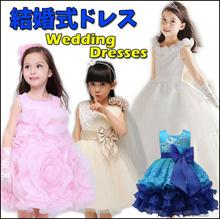 子供結婚式ドレス 女の子 フォーマル 発表会 プリンセスドレス ワンピース  ハロウィン コスプレ  チュールスカート アナと雪の女王 韓国子供服 レース 子供ワンピース 可愛いキッズドレス