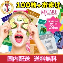 [MIJIN COSMETICS] 国内発送 送料無料 選べる! MJcare 100枚+おまけ シートマスク1位❤  MJ Care シートマスクパック 100枚セット シートマスク1位 ミジン