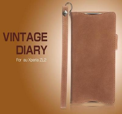 Xperia zl2 ケース カバーXperia ZL2 手帳 ケースdocomo Xperia ZL2ケースZL2エクスペリアau /スマートフォン/au /Zenus エクスペリアZL2 Prestige Vintage Diary (プレステージビンテージダイアリー)の画像