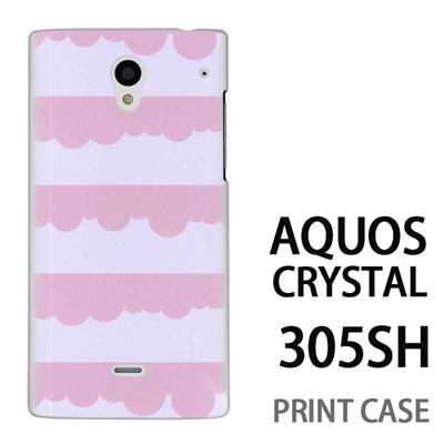 AQUOS CRYSTAL 305SH 用『1103 もこもこストライプ 紫水』特殊印刷ケース【 aquos crystal 305sh アクオス クリスタル アクオスクリスタル softbank ケース プリント カバー スマホケース スマホカバー 】の画像