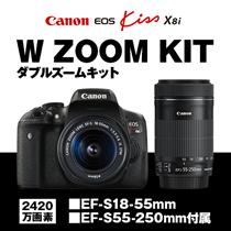 【カートクーポン使えます】EOSKISSX8I-WKIT Canon デジタル一眼レフカメラ EOS Kiss X8i ダブルズームキット EF-S18-55mm/EF-S55-250mm 付属