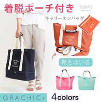旅行収納ポーチ バッグ 大容量 便利 旅行バッグ キャリーオンバッグ 靴も入る可能 アウトドア 多機能 4color