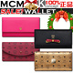 Kconcept◆Holiday gift!◆MCM Authentic 2015 Holiday season sale◆ Women Wallet◆DHLshipping