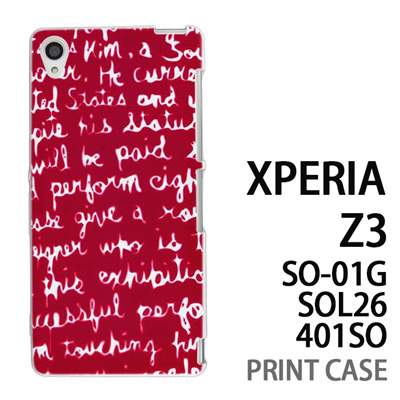 XPERIA Z3 SO-01G SOL26 401SO 用『0731 赤 英語』特殊印刷ケース【 xperia z3 so01g so-01g SO01G sol26 401so docomo au softbank エクスペリア エクスペリアz3 ケース プリント カバー スマホケース スマホカバー】の画像