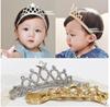 【国内発送】送料無料 Kids ヘッドドレス  王冠 クラウン 可愛い  ヘアアクセサリー 8A17