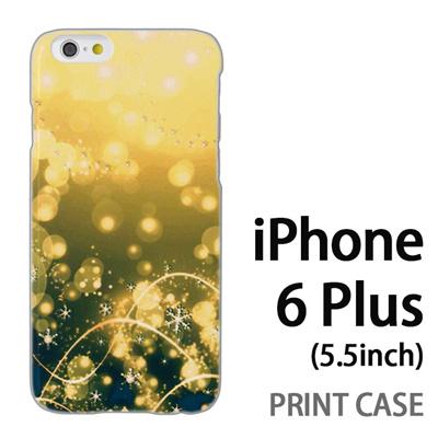 iPhone6 Plus (5.5インチ) 用『0111 舞い降りる雪 緑』特殊印刷ケース【 iphone6 plus iphone アイフォン アイフォン6 プラス au docomo softbank Apple ケース プリント カバー スマホケース スマホカバー 】の画像