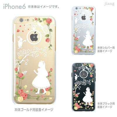 iPhone6 4.7 inch iphone ハードケース Clear Arts ケース カバー スマホケース クリアケース かわいい おしゃれ 着せ替え イラスト 不思議の国のアリス 08-ip6-ca0115の画像