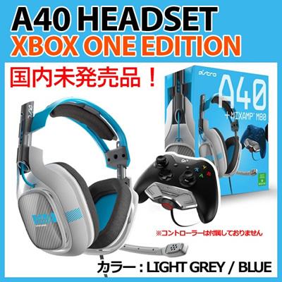 ASTRO A40 HEADSET XBOX ONE EDITION 国内在庫有りだから安心!国内未発売 レア物 ASTRO A40 HEADSET XBOX ONE EDITION アストロ ヘッドセット XBOX ONEエディション +MIXAMP M80 【LIGHT GRAY/BLUE】の画像