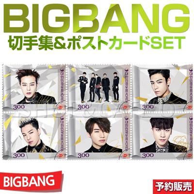 【1次予約/送料無料】限定版BIGBANG 切手セット GOLD ver+切手10枚+アルバム+18K切手1枚+はがき5枚(サインコメント入り)ビッグバンの画像