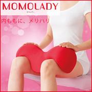 数量限定!【送料無料!】モモレディ MTG(エムティージー)  MOMOLADY 【正規品】 LA-MM1831F-R レッド