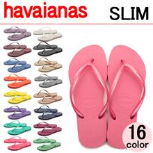 New Arrival!Original HAVAINAS Flip Flops New Slim Beach Sandals NIB All Sizes Color
