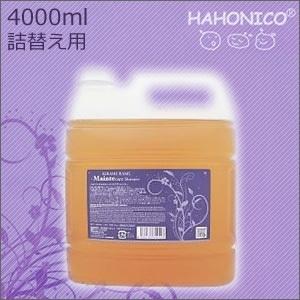 ハホニコキラメラメメンテケアシャンプー4000ml(4L)