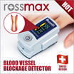 ROSSMAX 3-in-1 Blood Vessel Blockage / SpO2 / Heart Rate Monitor SB200   [Early Detection is the best PREVENTION!]