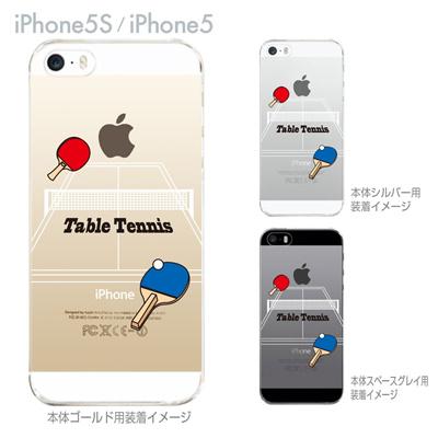 【iPhone5S】【iPhone5】【Clear Arts】【iPhone5ケース】【カバー】【スマホケース】【クリアケース】【クリアーアーツ】【卓球】 10-ip5-ca0064の画像