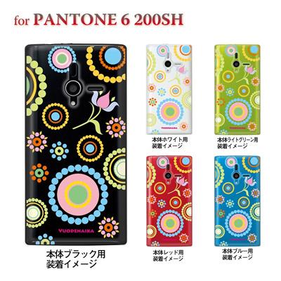 【PANTONE6 ケース】【200SH】【Soft Bank】【カバー】【スマホケース】【クリアケース】【Vuodenaika】 21-200sh-ne0007caの画像
