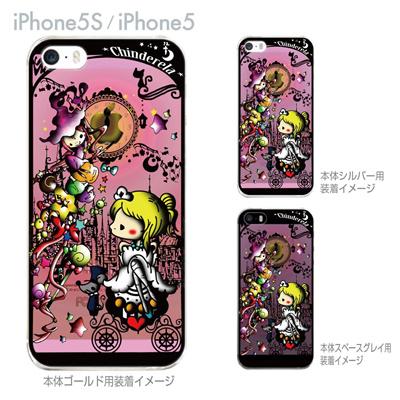 【iPhone5S】【iPhone5】【Little World】【iPhone5ケース】【カバー】【スマホケース】【クリアケース】【シンデレラ】 25-ip5s-am0045の画像