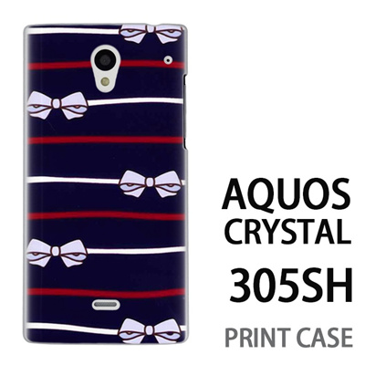 AQUOS CRYSTAL 305SH 用『1103 リボンストライプ 紺』特殊印刷ケース【 aquos crystal 305sh アクオス クリスタル アクオスクリスタル softbank ケース プリント カバー スマホケース スマホカバー 】の画像