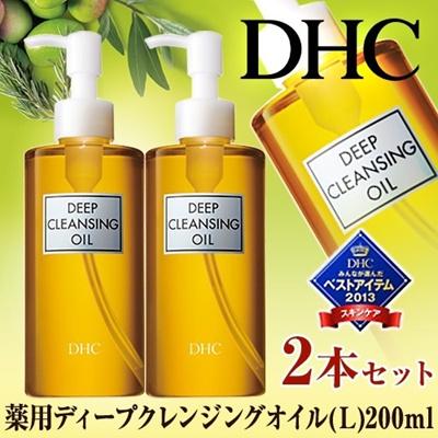 DHC 薬用ディープクレンジングオイルL 200mL×2本セットの画像