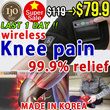 [ijo] 2017New Far infrare Knee hot massage apparatus / Knee pain 99.9% relief / MADE IN KOREA