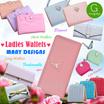 ♥Mamemon $5.90♥ Premium Ladies Compact/ Short/ Long Pastel Wallet Purse Coin Phone Pouch Card Holder
