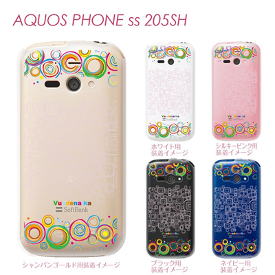 【AQUOS PHONE ss 205SH】【205sh】【Soft Bank】【カバー】【ケース】【スマホケース】【クリアケース】【Vuodenaika】【フラワー】 21-205sh-ne0011caの画像