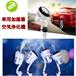 【新品登場】 加湿器 双USBポートを持って 充電加湿いちに合い 2USBポート充電器 車載 車用加湿器 12Vミニ車のスチーム加湿器空気清浄機小型噴霧器 超音波式加湿器 乾燥防止