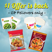[CP Food] Fellower $1 Offer! Limited Quantity Only! (Frozen)