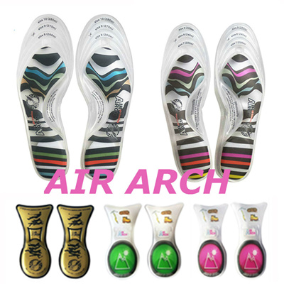 qoo10 air arch support insoles sports shoes cushion foot
