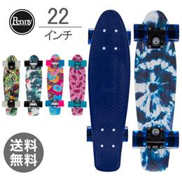ペニースケートボード スケボー サブトロピクスシリーズ 22インチ スポーツ アウトドア ストリート Penny Skateboards Sub Tropics