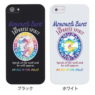 【iPhone5S】【iPhone5】【歌舞伎】【iPhone5ケース】【カバー】【スマホケース】【幕末】【ジャパニーズ】 ip5-bs022の画像