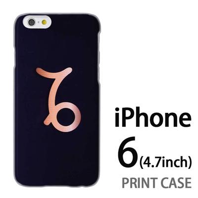 iPhone6 (4.7インチ) 用『0720 星座やぎ座マーク』特殊印刷ケース【 iphone6 iphone アイフォン アイフォン6 au docomo softbank Apple ケース プリント カバー スマホケース スマホカバー 】の画像