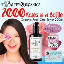Qoo10 Coupon! 2000 Roses in a bottle! [AWARD-WINNING USDA [ALTEYA] Organic Rosewater 200ml