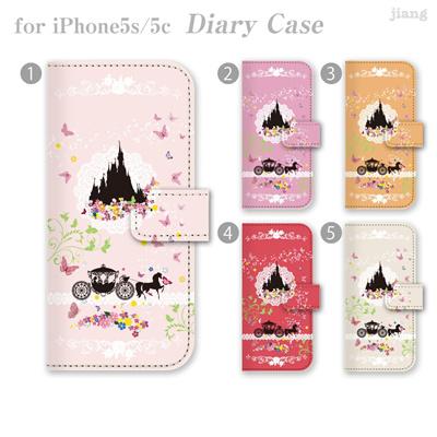 iPhone6 4.7inch ダイアリーケース 手帳型 ケース カバー スマホケース ジアン jiang かわいい おしゃれ きれい 不思議の国のアリス シンデレラ 08-ip5-ds0093bの画像