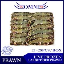 [Omni Frozen] Live Frozen Large Tiger Prawn 26/30 pcs per box