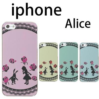 特殊印刷/iPhone6 Plus/iphone6(4.7インチ)/iphone5/iphone5S/iphone5C/(アリス/Alice)CCC-102【スマホケース/ハードケース/カバー】の画像
