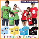 ★Buy 2 Free shipping★ Fashion cartoon T-shirt / 100% cotton /  Family pack / Parent-child / Despicable Me 2 Movie Minions / Mouth monkey / Sponge baby / Mickey / Couple / Lovers / Big Hero Baymax