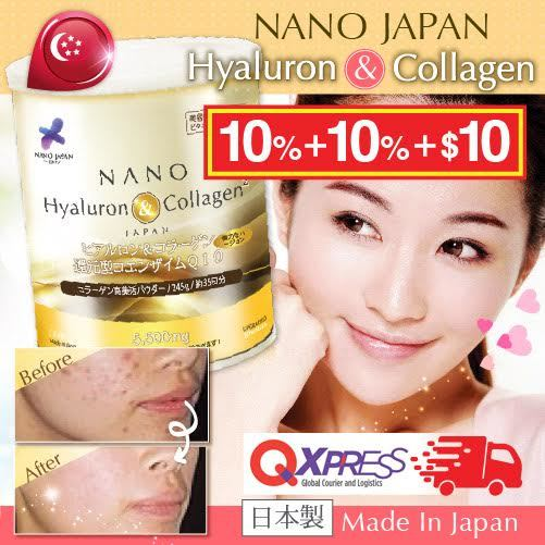 [ONLY 100-SETS! $26.59ea*! 10.10 SALES!] ASIA #1 BEST-SELLING COLLAGEN Deals for only S$69.9 instead of S$0