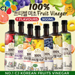 ♥7TYPES♥/ KOREAN FRUIT VINEGAR/ NO1 CJ KOREAN FRUITS******  Per Bottle $7.90 only!!! / Healthy  ^^