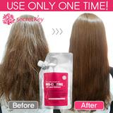 【Secret Key HQ Direct Operation】Mu-coating LPP repair Hair treatment_480g/laneige/innisfree/collagen/cream/Perfume/sulwhasoo