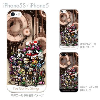 【iPhone5S】【iPhone5】【Little World】【iPhone5ケース】【クリア カバー】【スマホケース】【クリアケース】【ハードケース】【着せ替え】【イラスト】【ピノキオ】 25-ip5s-am0047の画像