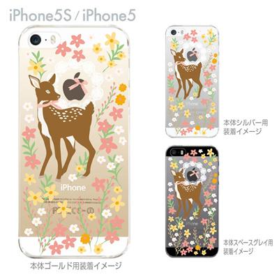 【iPhone5S】【iPhone5】【iPhone5sケース】【iPhone5ケース】【クリア カバー】【iPhone ケース】【スマホケース】【クリアケース】【ハードケース】【着せ替え】【イラスト】【クリアーアーツ】【バンビ】 09-ip5s-ca0033の画像