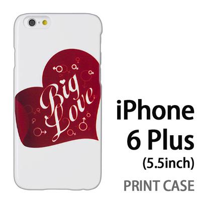 iPhone6 Plus (5.5インチ) 用『0113 ビッグラブ 白』特殊印刷ケース【 iphone6 plus iphone アイフォン アイフォン6 プラス au docomo softbank Apple ケース プリント カバー スマホケース スマホカバー 】の画像