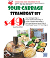 CNY Taiwan Sour Cabbage Steamboat Set