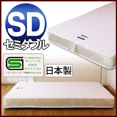 マットレス セミダブル ボンネルコイルスプリング ベッド ベッドマット 寝具 MATTRESS セミダブルサイズ セミダブルタイプ ボンネルコイルスプリング仕様 SG認証 国産スプリングマットレス 日本製マットレス セミダブルサイズマットレス m093385の画像