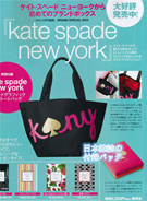 *GWP Japanese Magazine* K8te Spade KS New York Black Tote Bag
