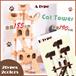 キャットタワー 全高185cm 190cm 2サイズ選択可 据え置き 爪とぎ 麻 豪華なハウス付き!隠れ家 バスケット 多頭飼い  猫タワー キャットトンネル毛玉玩具 ペットハウス おしゃれ 送料無料