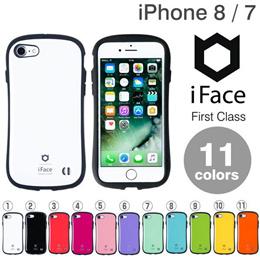 iPhone7専用 iface First Classケース【HameeはiFace正規代理店】[一部予約]
