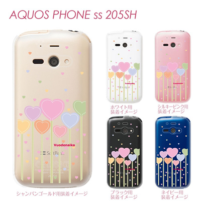 【AQUOS PHONE ss 205SH】【205sh】【Soft Bank】【カバー】【ケース】【スマホケース】【クリアケース】【Vuodenaika】【フラワー】 21-205sh-ne0022caの画像